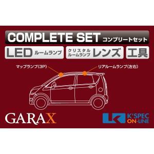 【L175/185ムーヴカスタム】GARAX ハイブリッドLEDコンプリートセット|kspec