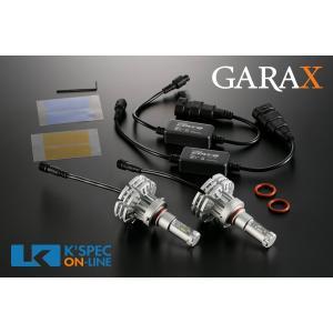 GARAX LEDコンバージョンキット[COVRA] GT2 HB規格_[GT2-HB-LED]|kspec