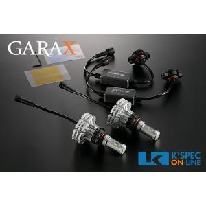 GARAX LEDコンバージョンキット[COVRA] GT2 PSX24規格_[GT2-PSX24-LED]|kspec