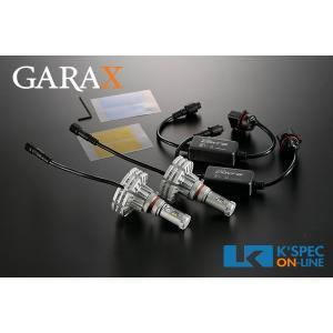 GARAX LEDコンバージョンキット[COVRA] GT2 PSX26規格_[GT2-PSX26-LED]|kspec