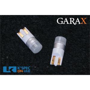 GARAX LEDポジションバルブ T10 COVRA GT2_[GT2-T10-W]|kspec