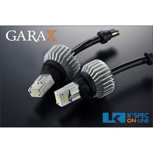 GARAX LEDバックランプ T16 COVRA GT2_[GT2-T16-W]|kspec