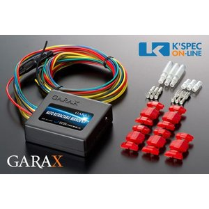 [販売終了]GARAX オートリトラクタブルミラーキット 20系アルファード/ヴェルファイア/HV_[GU-ARM-AL2]|kspec