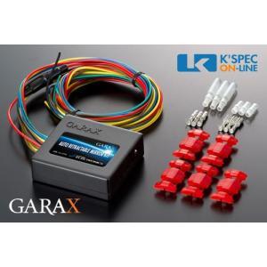 [販売終了]GARAX オートリトラクタブルミラーキット 【200系ハイエース】_[GU-ARM-HA2]|kspec