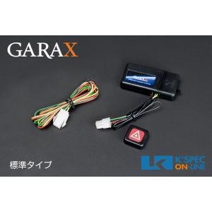 GARAX ワイヤレスサンキューハザードシステム|kspec|03