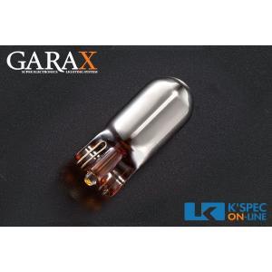 [販売終了]GARAX コーティングバルブ T10/ステルスアンバー_[GX-T10-SA]|kspec