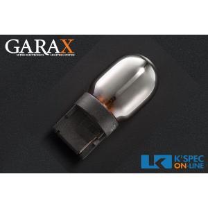 GARAX コーティングバルブ T20/ステルスレッド/T20ダブル_[GX-T20]|kspec