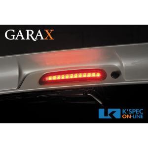 GARAX LEDハイマウントストップランプ【200系ハイエース 3型後期/4型】_[H2L-STP-R]|kspec