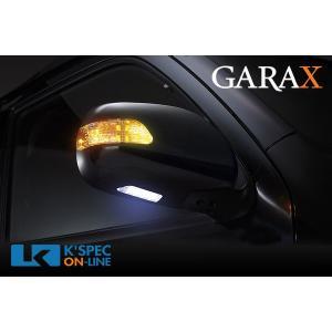 [販売終了]GARAX ドアミラーウィンカーキット/200系ハイエース/未塗装タイプ_[HA2-DW]|kspec