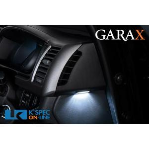 [販売終了]GARAX フットライトキット 200系ハイエース/レジアスエース|kspec