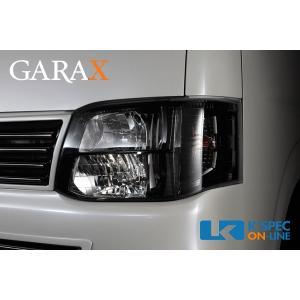 [販売終了]GARAX ギャラクス 200系ハイエース [1/2型用] 3型HIDルックヘッドライト クリア/ブラック|kspec