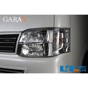 [販売終了]GARAX ギャラクス 200系ハイエース [1/2型用] 3型HIDルックヘッドライト クリア/クローム|kspec