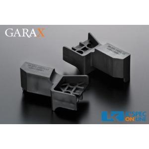 [販売終了]GARAX ギャラクス 200系ハイエース [3型ハロゲン車用] ヘッドライトオプションステー|kspec