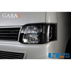 [販売終了]GARAX ギャラクス 200系ハイエース [3型HID車用] HIDヘッドライト|kspec