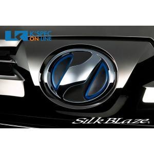 SilkBlaze エンブレムシート オーナメント用 ネッツマーク NZ03_[HBO-NZ03BK] kspec