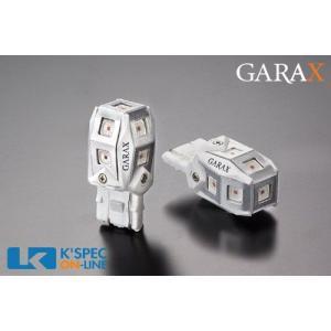 GARAX ハイ・ルミナンス LEDバルブ T20ウェッジタイプ_[GL-T20-]|kspec