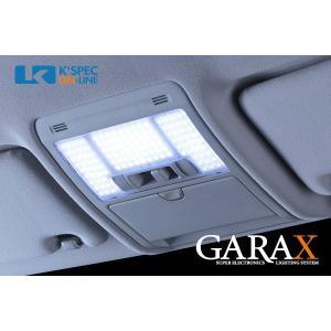 【30系ハリアー ハイブリッド/ノーマルルーフ車】GARAX LEDマップランプ スーパーシャインバージョン|kspec