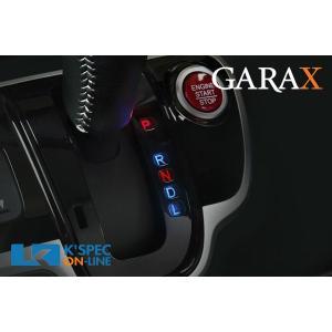GARAX LEDシフトポジション【N-BOX SLASH】_[JF1S-SPI-]|kspec