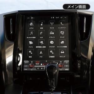 GARAX カーマルチメディアシステム Earth KGM-S810AV Ver.1.1 /30系アルファード/ヴェルファイア_[KGM-S810AV]|kspec|02