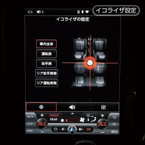 GARAX カーマルチメディアシステム Earth KGM-S810AV Ver.1.1 /30系アルファード/ヴェルファイア_[KGM-S810AV]|kspec|11