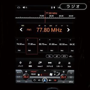 GARAX カーマルチメディアシステム Earth KGM-S810AV Ver.1.1 /30系アルファード/ヴェルファイア_[KGM-S810AV]|kspec|13