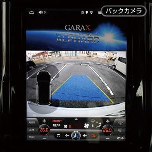 GARAX カーマルチメディアシステム Earth KGM-S810AV Ver.1.1 /30系アルファード/ヴェルファイア_[KGM-S810AV]|kspec|04