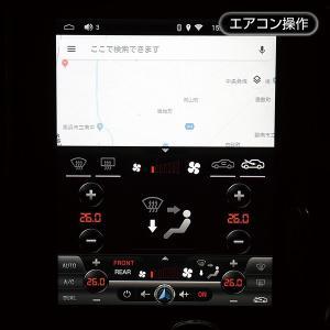 GARAX カーマルチメディアシステム Earth KGM-S810AV Ver.1.1 /30系アルファード/ヴェルファイア_[KGM-S810AV]|kspec|05