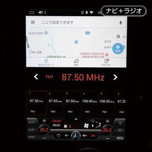 GARAX カーマルチメディアシステム Earth KGM-S810AV Ver.1.1 /30系アルファード/ヴェルファイア_[KGM-S810AV]|kspec|06