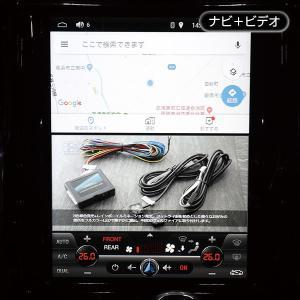 GARAX カーマルチメディアシステム Earth KGM-S810AV Ver.1.1 /30系アルファード/ヴェルファイア_[KGM-S810AV]|kspec|07