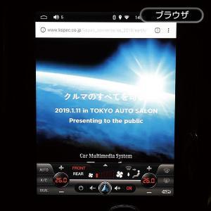 GARAX カーマルチメディアシステム Earth KGM-S810AV Ver.1.1 /30系アルファード/ヴェルファイア_[KGM-S810AV]|kspec|09