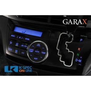 GARAX 50系エスティマ インジケーターLEDカラーチェンジシステム|kspec