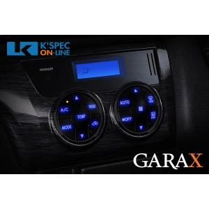 GARAX インジケーターLEDカラーチェンジシステム【200系ハイエース 3型】[オートエアコンパネル]|kspec