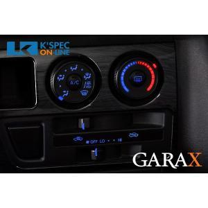 GARAX インジケーターLEDカラーチェンジシステム【200系ハイエース 1型/2型/3型】[マニュアルエアコンパネル]|kspec