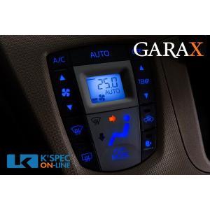 GARAX LA100ムーヴ/ムーヴカスタム インジケーターLEDカラーチェンジシステム[エアコンパネル]|kspec