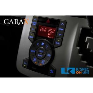 GARAX 70系ノア/ヴォクシー インジケーターLEDカラーチェンジシステム|kspec