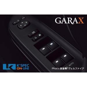 GARAX インジケーターLEDカラーチェンジシステム【トヨタ汎用 A 】[PW+ミラースイッチ]|kspec