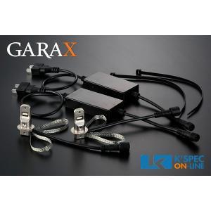GARAX LEDコンバージョンキット[COVRA] H3規格_[LCC-H3-W]|kspec