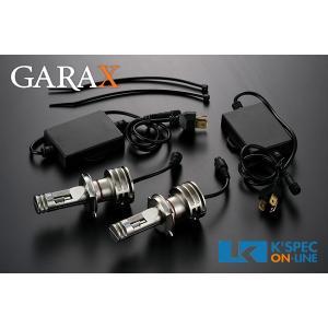 GARAX LEDコンバージョンキット[COVRA] H4HiLo切替規格_[LCC-H4W-W]|kspec