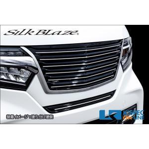 ホンダ【N-BOXカスタム JF3/4】SilkBlaze Lynx Works フロントグリル【塗分塗装】_[LINX-JF34-FG-3c]|kspec