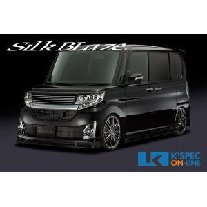 SilkBlaze Lynx フロント/リア/サイド 3点セット/テールフィニッシャー付き【純正色塗装】タントカスタム LA600S/LA610S 前期|kspec