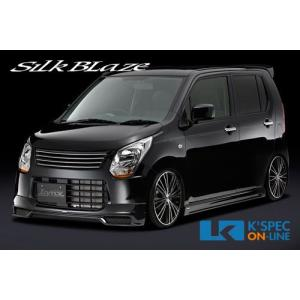 SilkBlaze Lynx フロント/リア/サイド3点セット【未塗装】ワゴンR/MH34|kspec