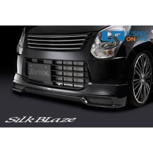 SilkBlaze Lynx フロントスポイラー【未塗装】ワゴンR/MH34|kspec