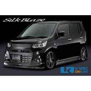SilkBlaze Lynx フロント/リア/サイド3点セット【純正色塗装済み】ワゴンRスティングレー/MH34 kspec