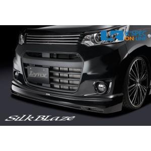 SilkBlaze Lynx フロントハーフスポイラー【未塗装】ワゴンRスティングレー/MH34_[MH34ST-FS]|kspec