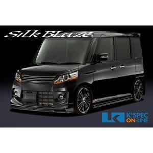 SilkBlaze Lynx フロント/リア/サイド3点セット【純正色塗装】スペーシアカスタム MK32S_[LYNX-MK32-3P-c]|kspec