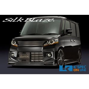 SilkBlaze Lynx フロント/リア/サイド3点セット【純正色塗装/マフラー部塗り分け】スペーシアカスタム MK32S_[LYNX-MK32-3PHS-c]|kspec