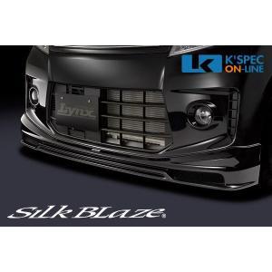 SilkBlaze Lynx フロントスポイラー【未塗装】スペーシアカスタム MK32S_[LYNX-MK32-FS]|kspec