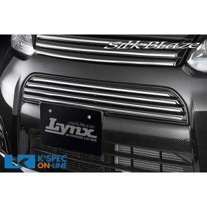 SilkBlaze Lynxフロントバンパーガーニッシュ【未塗装】ムーヴカスタム LA100S/110S|kspec