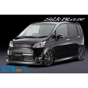 SilkBlaze Lynx フロント/リア2点セット【未塗装】ムーヴカスタム LA100S/110S|kspec