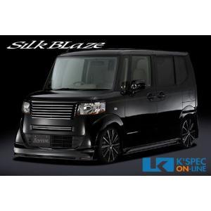 SilkBlaze Lynx フロント/リア/サイド3点セット【未塗装】N BOX [JF1/JF2]|kspec